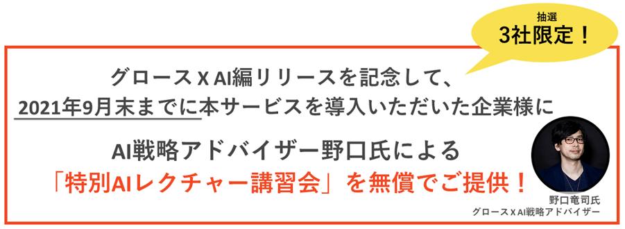 image_release_campaign